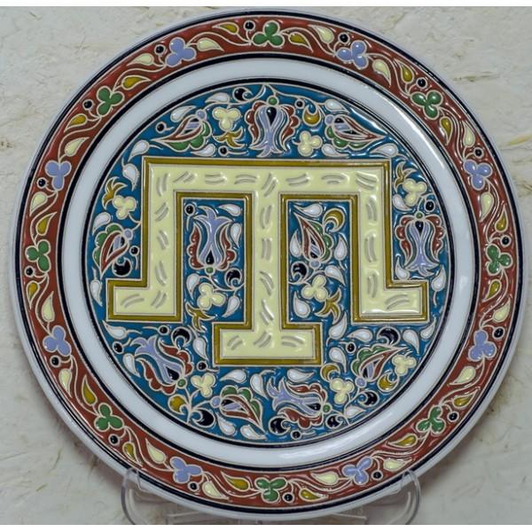 Керамическая тарелка от Рустема Скибина