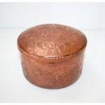 Къаве къутусы (ёмкость под кофе)